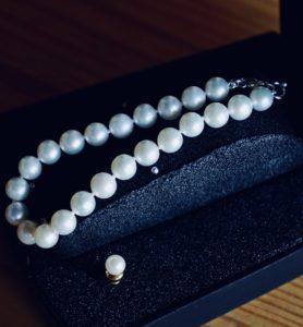 Perlenkette test